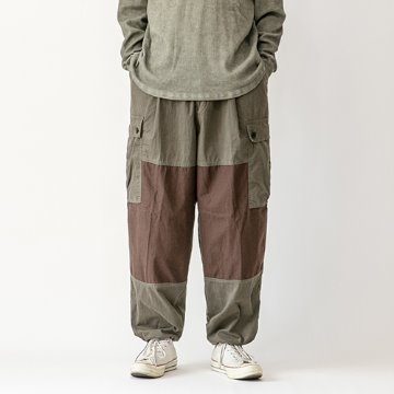 Nerow wide-balloon pants - Khaki
