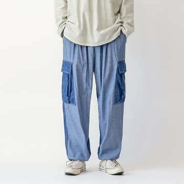 Two-tone denim cargo pants